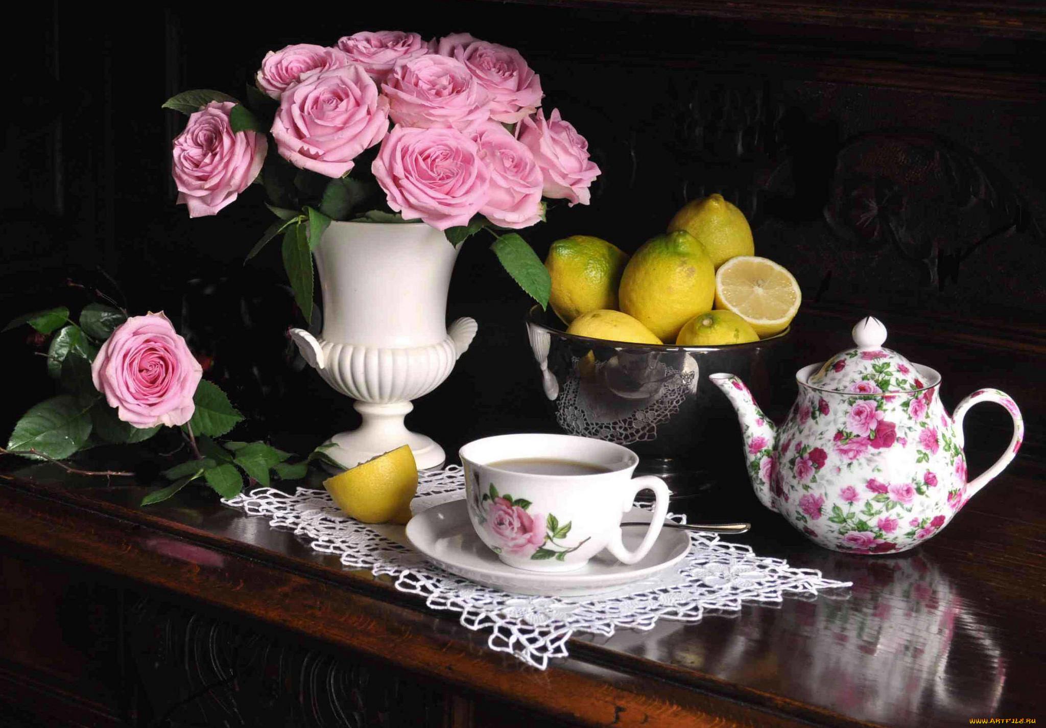 сеть картинки добрый вечер чай с лимоном выросли творческой